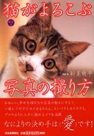 온라인 서점으로 이동 ISBN:4309265618
