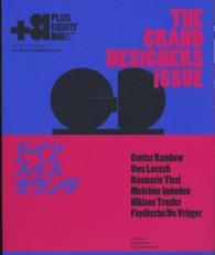 +81 <54(WINTER 2011)>  - CREATORS ON THE LINE: グランド・デザイナ-特集plus…