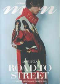 commons & sense man <ISSUE 18>  ROAD TO STREET