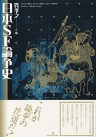온라인 서점으로 이동 ISBN:4326800445