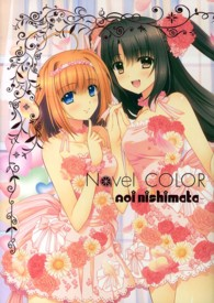Navel COLOR-Aoi nishimata-