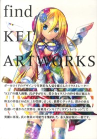 find ― KEI ARTWORKS