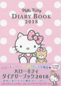 Hello Kitty DIARY BOOK <2018>