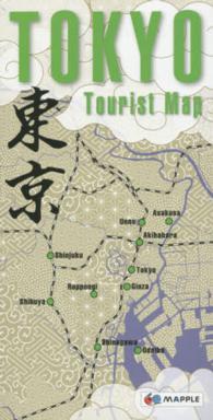 東京Tourist Map
