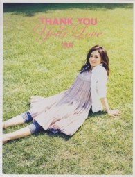 THANK YOU FOR YOUR LOVE ― YUI Artist Book