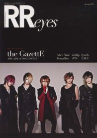 ROCK AND READ eyes 〈spring 2012〉 ― 見るロックマガジン the GazettE