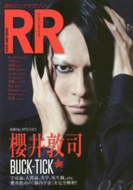 ROCK AND READ <054>  - 読むロックマガジン 櫻井敦司「BUCK-TICK」