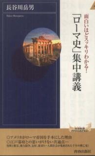온라인 서점으로 이동 ISBN:441304326X