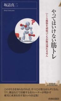 온라인 서점으로 이동 ISBN:4413043502