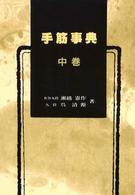 http://bookweb.kinokuniya.co.jp/imgdata/4416703015.jpg