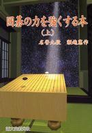 http://bookweb.kinokuniya.co.jp/imgdata/4416703066.jpg