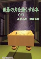 http://bookweb.kinokuniya.co.jp/imgdata/441670321X.jpg