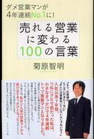 20070606_02.jpg