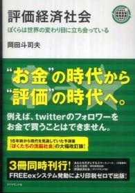 온라인 서점으로 이동 ISBN:4478015880