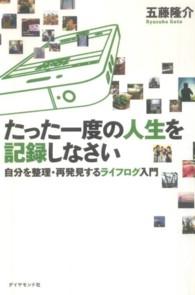 온라인 서점으로 이동 ISBN:4478015988