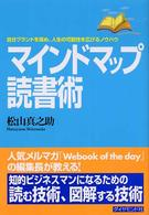 온라인 서점으로 이동 ISBN:4478733007