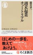 온라인 서점으로 이동 ISBN:448006172X