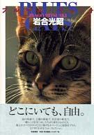 온라인 서점으로 이동 ISBN:4480876014