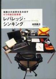 온라인 서점으로 이동 ISBN:4492042806