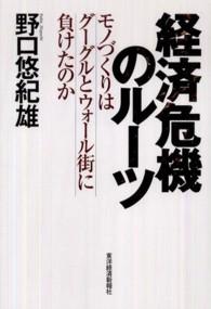 온라인 서점으로 이동 ISBN:4492395326