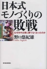 온라인 서점으로 이동 ISBN:4492395822