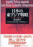 ISBN: 4492443207