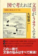 온라인 서점으로 이동 ISBN:4569641385