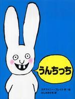 http://bookweb.kinokuniya.co.jp/imgdata/4569685285.jpg