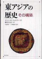 ISBN: 4750329878