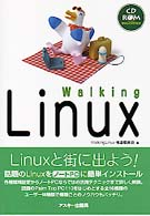 Walking Linux (Ascii books)