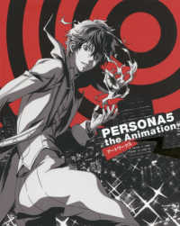 PERSONA5 the Animation - ア-トワ-クス