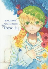 PandoraHearts「There is.」 - 望月淳2nd画集
