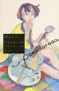 Music,Fashion and Girl - pomodorosa作品集