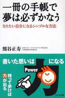 온라인 서점으로 이동 ISBN:4761261439