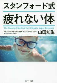 온라인 서점으로 이동 ISBN:4763136879