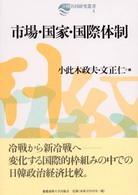 日韓共同研究叢書