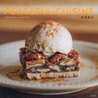PEACEFUL CUISINE - ベジタリアン・レシピブック