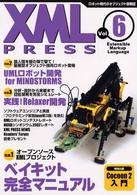 XML press (Vol.6)