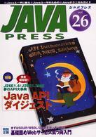 Java press (Vol.26)