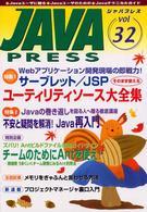 Java press (Vol.32)