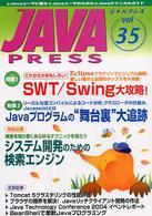 JAVA PRESS Vol.35