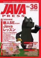 Java press (Vol.36)
