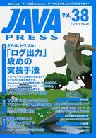 Java press (Vol.38)