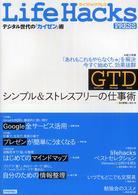 온라인 서점으로 이동 ISBN:4774127280