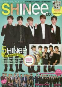K-POP IDOL FILE <Vol.3>  COSMIC MOOK SHINee DX