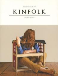 KINFOLK <volume 4>  - JAPAN EDITION Neko mook