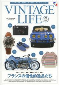 VINTAGE LIFE <vol.09>  NEKO MOOK フランスの個性的逸品たち