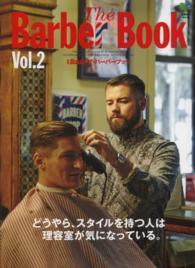 The Barber Book <vol.2>  エイムック