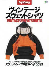 VINTAGE SWEATSHIRTS エイムック Lightning Archives