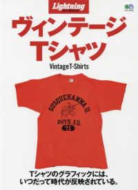 ヴィンテ-ジTシャツ エイムック LightningArchives